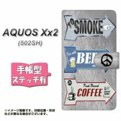 softbank AQUOS Xx2 502SH 手帳型 スマホケース ステッチタイプ YK812 TO SMOKE  メール便送料無料