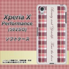 Xperia X Performance 502SO TPU ソフトケース / やわらかカバー【518 チェック柄besuty 素材ホワイト】 UV印刷 (エクスペリア X パフォ