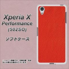Xperia X Performance 502SO TPU ソフトケース / やわらかカバー【EK852 レザー風レッド 素材ホワイト】 UV印刷 (エクスペリア X パフォ