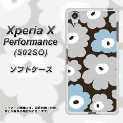 Xperia X Performance 502SO TPU ソフトケース / やわらかカバー【SC828 ルーズフラワー ブラウン×グレー 素材ホワイト】 UV印刷 (エク