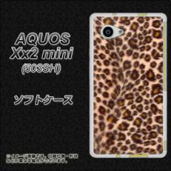 AQUOS Xx2 mini 503SH TPU ソフトケース / やわらかカバー【068 ヒョウ茶 素材ホワイト】 UV印刷 (アクオス ダブルエックス2 ミニ 503SH