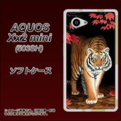 AQUOS Xx2 mini 503SH TPU ソフトケース / やわらかカバー【177 もみじと虎 素材ホワイト】 UV印刷 (アクオス ダブルエックス2 ミニ 503