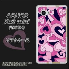 AQUOS Xx2 mini 503SH TPU ソフトケース / やわらかカバー【223 ハートの調べ 素材ホワイト】 UV印刷 (アクオス ダブルエックス2 ミニ 5