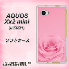 AQUOS Xx2 mini 503SH TPU ソフトケース / やわらかカバー【401 ピンクのバラ 素材ホワイト】 UV印刷 (アクオス ダブルエックス2 ミニ 5