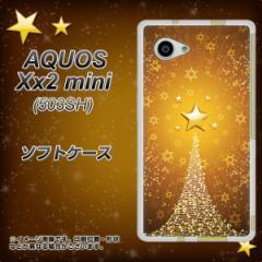 AQUOS Xx2 mini 503SH TPU ソフトケース / やわらかカバー【590 光の塔 素材ホワイト】 UV印刷 (アクオス ダブルエックス2 ミニ 503SH/5