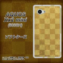 AQUOS Xx2 mini 503SH TPU ソフトケース / やわらかカバー【619 市松模様-金 素材ホワイト】 UV印刷 (アクオス ダブルエックス2 ミニ 50