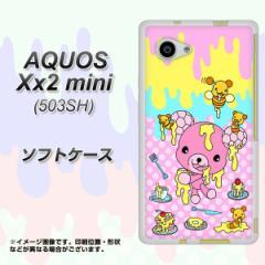 AQUOS Xx2 mini 503SH TPU ソフトケース / やわらかカバー【AG822 ハニベア(水玉ピンク) 素材ホワイト】 UV印刷 (アクオス ダブルエック