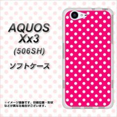 softbank AQUOS Xx3 506SH TPU ソフトケース / やわらかカバー【056 ドット柄(水玉)ピンク×ホワイト 素材ホワイト】 UV印刷 (softban