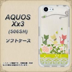 softbank AQUOS Xx3 506SH TPU ソフトケース / やわらかカバー【1106 クラフト写真 ネコ (ワイヤー2) 素材ホワイト】 UV印刷 (softbank