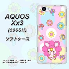 softbank AQUOS Xx3 506SH TPU ソフトケース / やわらかカバー【AG823 フラワーうさぎのフラッピョン(ピンク) 素材ホワイト】 UV印刷 (s