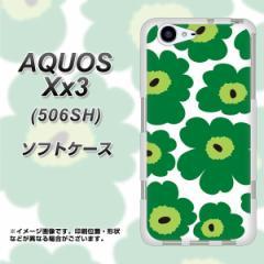 softbank AQUOS Xx3 506SH TPU ソフトケース / やわらかカバー【SC830 ルーズフラワー ホワイト×グリーン 素材ホワイト】 UV印刷 (soft