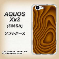 softbank AQUOS Xx3 506SH TPU ソフトケース / やわらかカバー【VA877 木目 フシ 素材ホワイト】 UV印刷 (softbank アクオス Xx3 506SH/