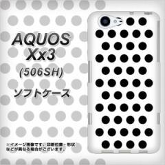 softbank AQUOS Xx3 506SH TPU ソフトケース / やわらかカバー【VA914 ドット ホワイト×ブラック 素材ホワイト】 UV印刷 (softbank ア