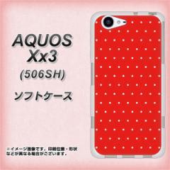 softbank AQUOS Xx3 506SH TPU ソフトケース / やわらかカバー【VA923 マイクロドット レッド×ホワイト 素材ホワイト】 UV印刷 (softba