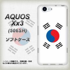 softbank AQUOS Xx3 506SH TPU ソフトケース / やわらかカバー【VA989 韓国 素材ホワイト】 UV印刷 (softbank アクオス Xx3 506SH/506SH