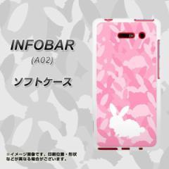 au INFOBAR A02 TPU ソフトケース / やわらかカバー【AG804 うさぎ迷彩風(ピンク) 素材ホワイト】 UV印刷 (インフォバー/A02用)