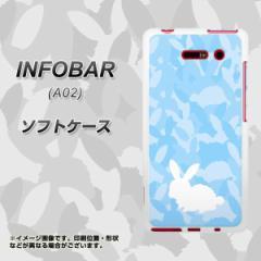 au INFOBAR A02 TPU ソフトケース / やわらかカバー【AG805 うさぎ迷彩風(水色) 素材ホワイト】 UV印刷 (インフォバー/A02用)