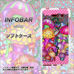 au INFOBAR A02 TPU ソフトケース / やわらかカバー【AG806 きのこ(ピンク) 素材ホワイト】 UV印刷 (インフォバー/A02用)