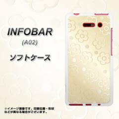 au INFOBAR A02 TPU ソフトケース / やわらかカバー【SC842 エンボス風デイジードット(ヌーディーベージュ) 素材ホワイト】 UV印刷 (イ