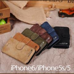 iPhone6(4.7インチ) iPhone5 iPhone5s 手帳型 スマホケース ヌバック スマートフォン カバー アイフォン 本革 手帳型カバー