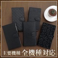 iPhone7 手帳型 スマホケース 【BLACK 5】 iphone6s iPhone5 iPhoneSE SHV32 Xperia Z5 compact SOV32 SO-04E GALAXY S6 シンプル AQUOS