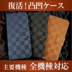 スマホケース 手帳型 主要機種全機種対応「凸凹カラフルスリム市松柄」iPhone6 iPhone5s Xperia iPodtouch5