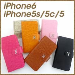 iPhone5s iPhone5c 手帳型 スマホケース【COOL イニシャル】 iPhone5 カバー iPhone5 ケース iPhone5c アイフォン アイホン