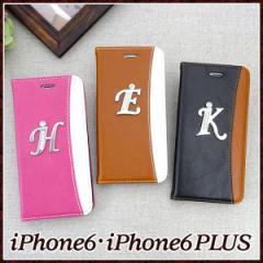 iPhone6 ケース iPhone6PLUS ケース iphone ケース 手帳型 スマホケース イニシャル+ バイカラー アイフォン アイホン かわいいおしゃれ