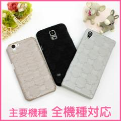 PUレザー貼り スマホケース 主要機種 ハート iPhone7 iPhone SE Xperia Z5 SOV32 SO-01H 501SO Galaxy S7 edge SOV32 SOV33 エクスペリ