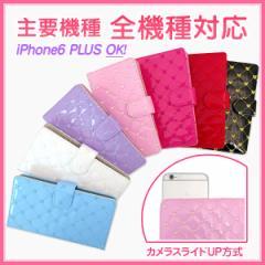 iPhone6 iPhone6 PLUSにも対応! 手帳型スマホケース 主要機種 全機種対応「エナメルキルトハート」iPhone5s iPhone5c iPhone5 Xperia Z3