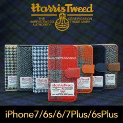 メール便送料無料 iPhoneX iPhone8 iPhone7 iPhone7PLUS iPhone6sPLUS iPhone6PLUS スマホケース 手帳型 ハリスツイード Aタイプ