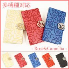 スマホケース 手帳型 多機種対応 Rose&Camellia iPhone8 iPhone X ケース iPhone7 iPhone6s Xperia XZ1 SOV36 SHV40 メール便送料無料