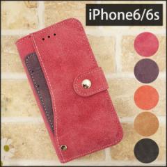 メール便送料無料 スマホケース 手帳型 iPhone6 iPhone6s 「ヌバック風カード+」 スマートフォンケース カバー レザー風 アイフォン