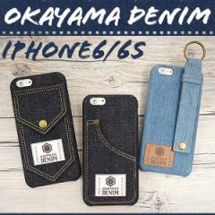スマホケース iPhone6 iPhone6s【 岡山デニム ハードケース 3種類 】 アイホン アイフォン ジーンズ 携帯 カバー メール便送料無料