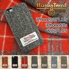 iPhone7 スマホケース iPhone6 iPhone6S iPhone6sPLUS iPhone7PLUS ハリスツイード まるっと全貼り HarrisTweed メール便送料無料