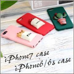 iPhone7 スマホケース iPhone6 iPhone6S 「 立体モチーフ付 ハードケース 」 立体 デコ アイホン アイフォン メール便送料無料