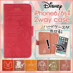 手帳型 スマホケース iPhone6 iPhone6s 専用 ディズニー 2wayケース メール便送料無料