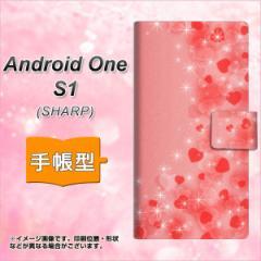 メール便送料無料 ワイモバイル Android One S1 手帳型スマホケース 【 003 ハート色の夢 】横開き (アンドロイドワン エスワン/ANDONES1