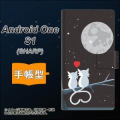 メール便送料無料 ワイモバイル Android One S1 手帳型スマホケース 【 376 恋するしっぽ 】横開き (アンドロイドワン エスワン/ANDONES1