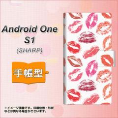 メール便送料無料 ワイモバイル Android One S1 手帳型スマホケース 【 734 キスkissキス 】横開き (アンドロイドワン エスワン/ANDONES1