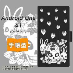 メール便送料無料 ワイモバイル Android One S1 手帳型スマホケース 【 AG837 苺兎(黒) 】横開き (アンドロイドワン エスワン/ANDONES1用