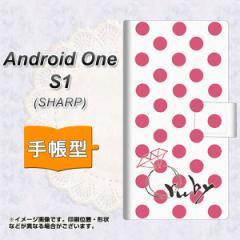 メール便送料無料 ワイモバイル Android One S1 手帳型スマホケース 【 OE816 7月ルビー 】横開き (アンドロイドワン エスワン/ANDONES1