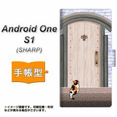 メール便送料無料 ワイモバイル Android One S1 手帳型スマホケース 【 YA952 石ドア02 】横開き (アンドロイドワン エスワン/ANDONES1用