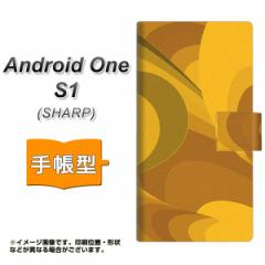 メール便送料無料 ワイモバイル Android One S1 手帳型スマホケース 【 YB831 マーブル03 】横開き (アンドロイドワン エスワン/ANDONES1