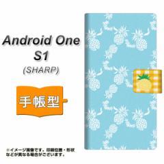 メール便送料無料 ワイモバイル Android One S1 手帳型スマホケース 【 YB911 アロハ02 】横開き (アンドロイドワン エスワン/ANDONES1用