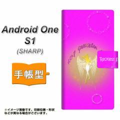 メール便送料無料 ワイモバイル Android One S1 手帳型スマホケース 【 YC955 守護天使01 】横開き (アンドロイドワン エスワン/ANDONES1