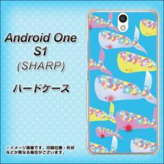 ワイモバイル Android One S1 ハードケース / カバー【1045 くじらの仲間 素材クリア】(アンドロイドワン エスワン/ANDONES1用)