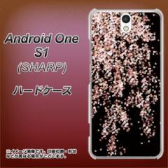 ワイモバイル Android One S1 ハードケース / カバー【1244 しだれ桜 素材クリア】(アンドロイドワン エスワン/ANDONES1用)