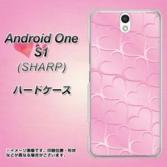 ワイモバイル Android One S1 ハードケース / カバー【1342 かくれハート ピンク 素材クリア】(アンドロイドワン エスワン/ANDONES1用)