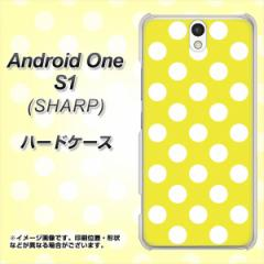 ワイモバイル Android One S1 ハードケース / カバー【1354 ドットビッグ白黄 素材クリア】(アンドロイドワン エスワン/ANDONES1用)